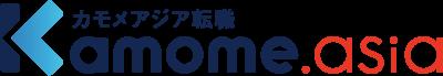 海外・アジアの就職/転職なら求人情報が豊富な【カモメアジア転職】
